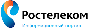 Ростелеком личный кабинет lk.rt.ru